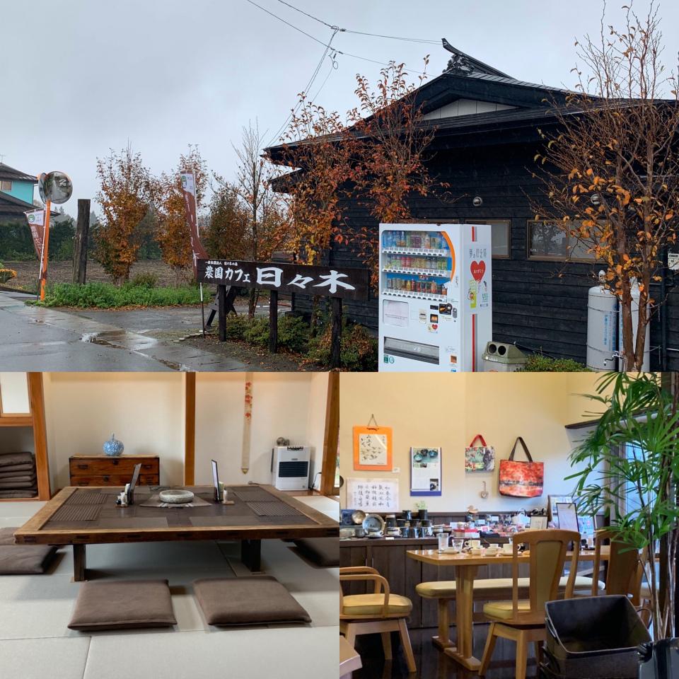 築80年以上!? 和室・洋室が選べる古民家の農カフェ  青森県十和田市「農園カフェ 日々木」