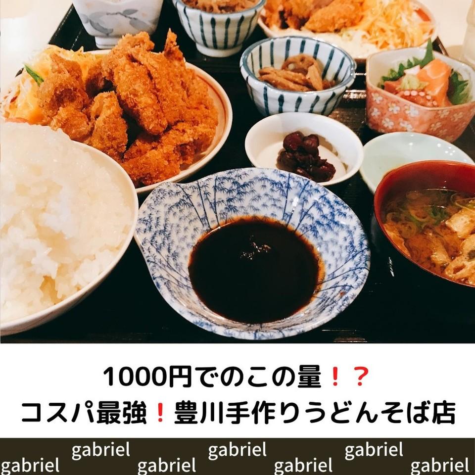 【1000円⁉️】コスパ最強すぎるお店です!