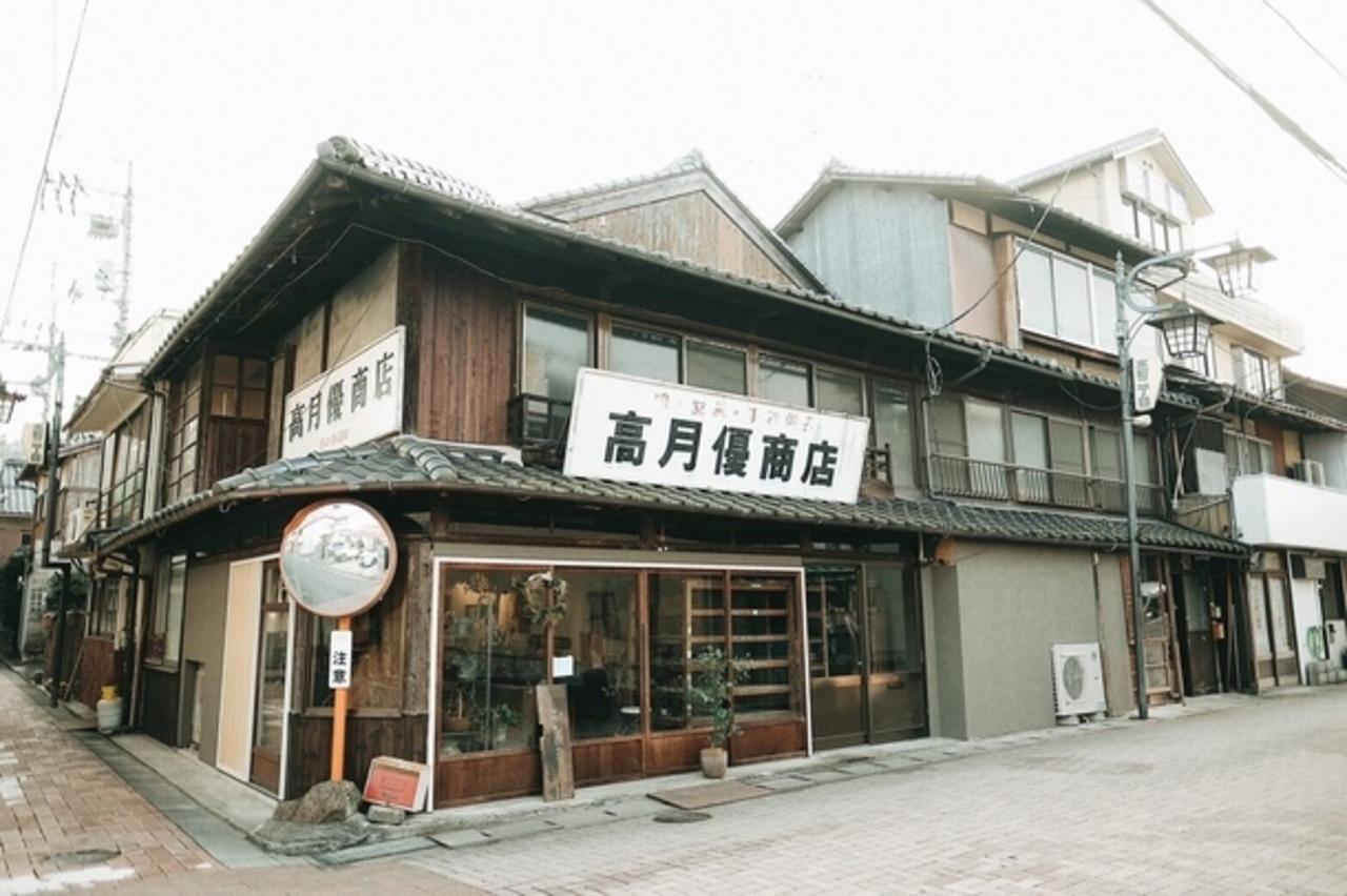 愛媛県大洲市のゲストハウス『はたご屋 霧中』