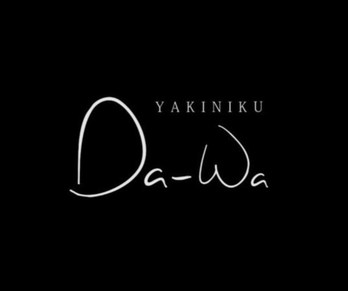 新店!大阪市福島区福島に『すみび焼肉ダーワ』6/18移転オープン