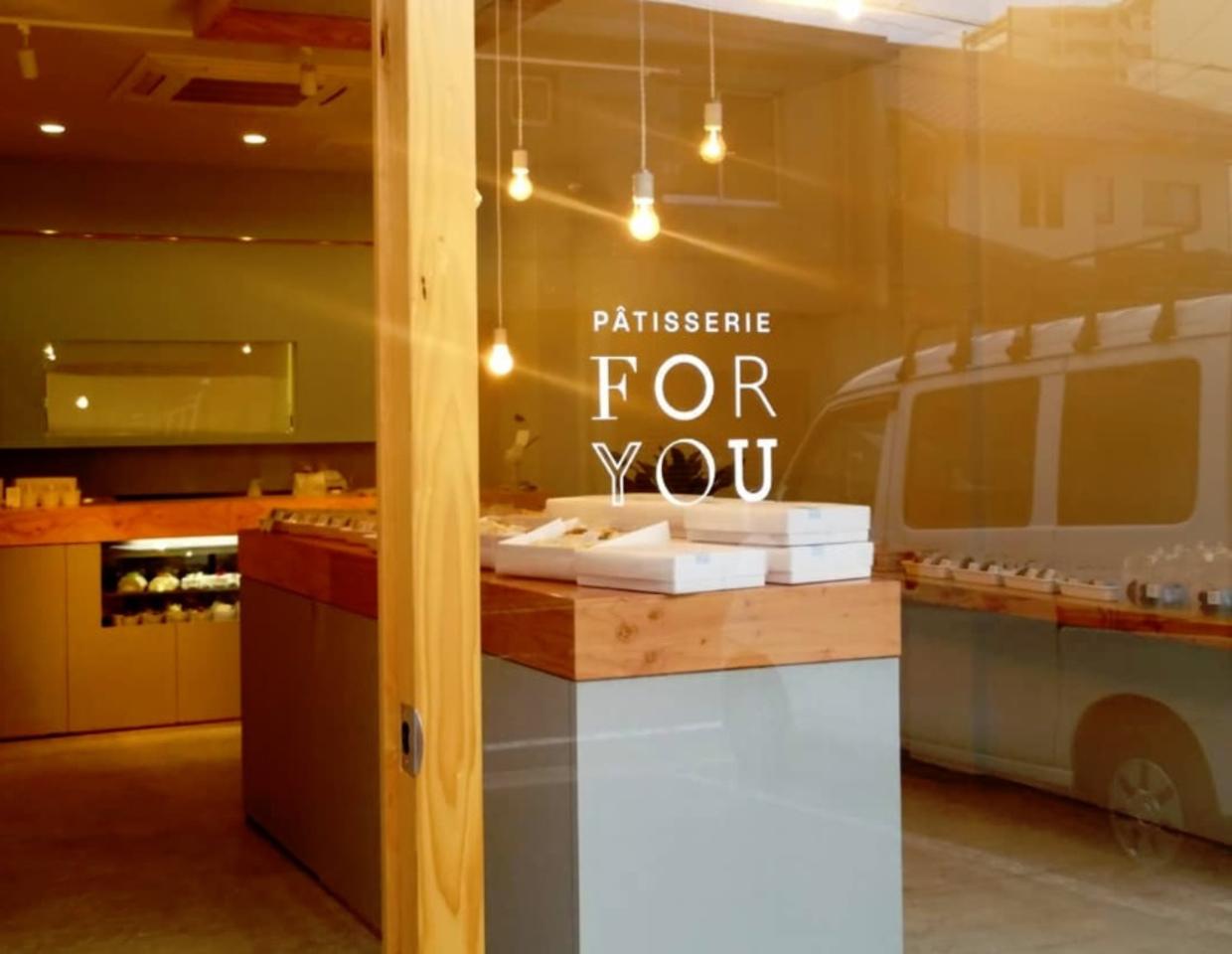 お菓子を通じてHappyが...広島段原南に『パティスリーフォーユー』本日グランドオープン