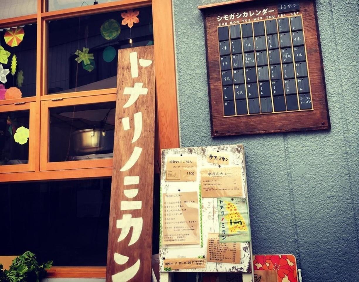 素敵なおばあちゃんになりたい。。埼玉県吉川市大字平沼の『カフェミカン』