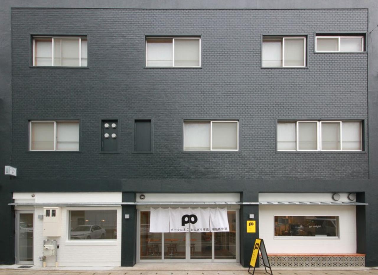 博多区冷泉町に「宿屋ひととき・ポークたまごおにぎり本店櫛田表参道」本日オープン