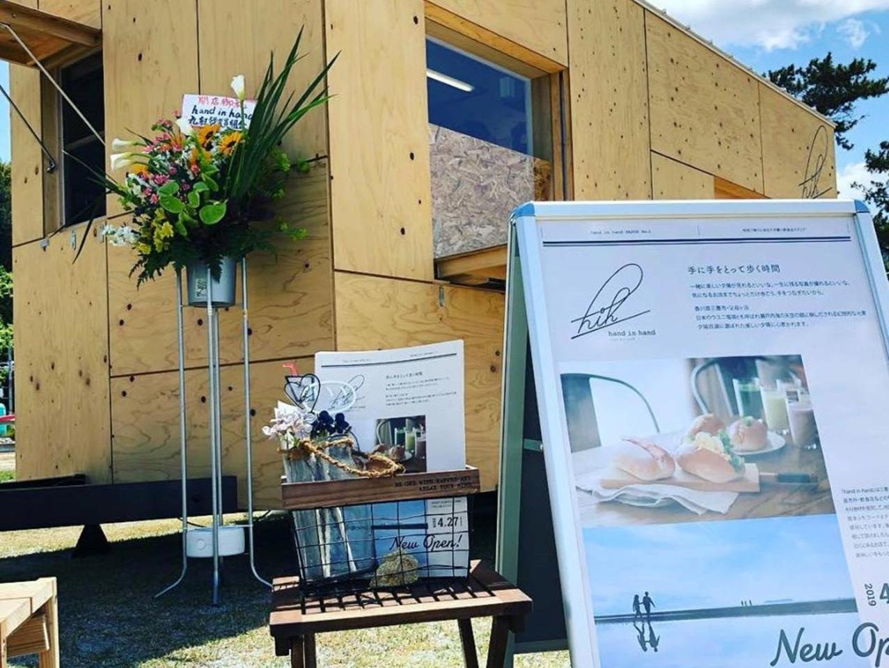 香川県三豊市の父母ヶ浜海岸に地域の魅力とあなたを繋ぐ飲食店メディア「ハンド イン ハンド」オープン!