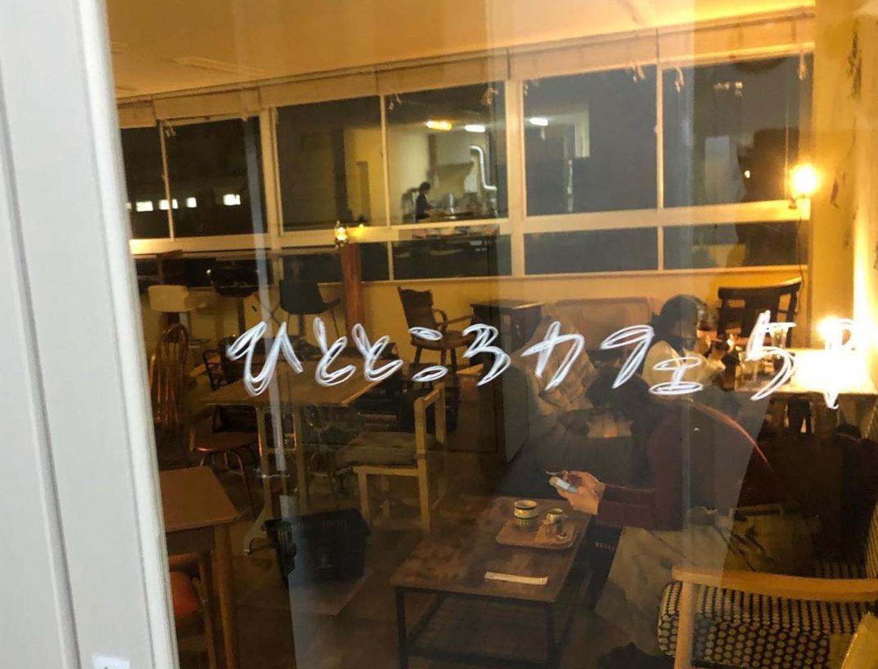ゆったり隠れ家カフェ...神戸市中央区元町通1丁目の『ひとところカフェ5階元町駅前2号店』