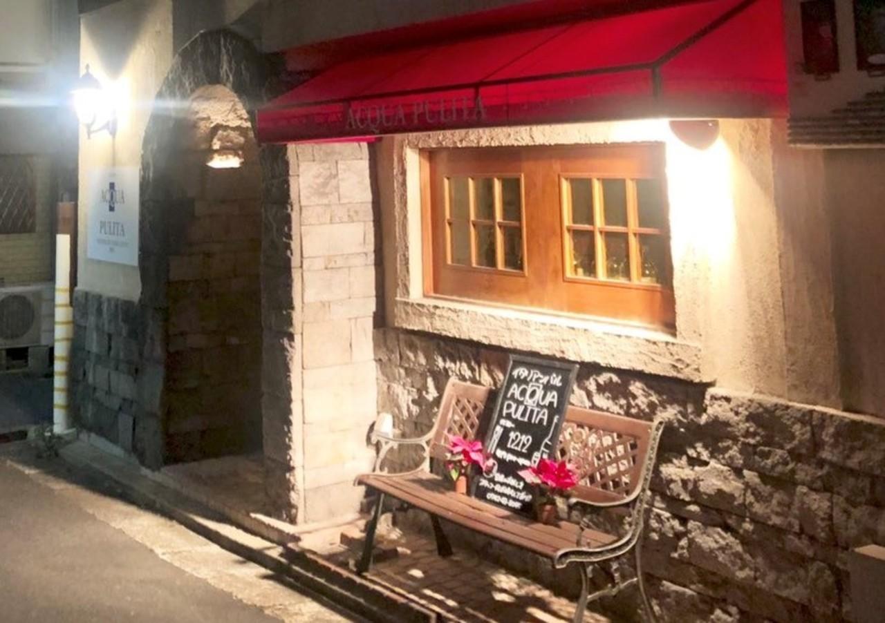 イタリア料理とワインのお店...奈良県奈良市寺町に「アクアプリタ」12/12~プレオープン