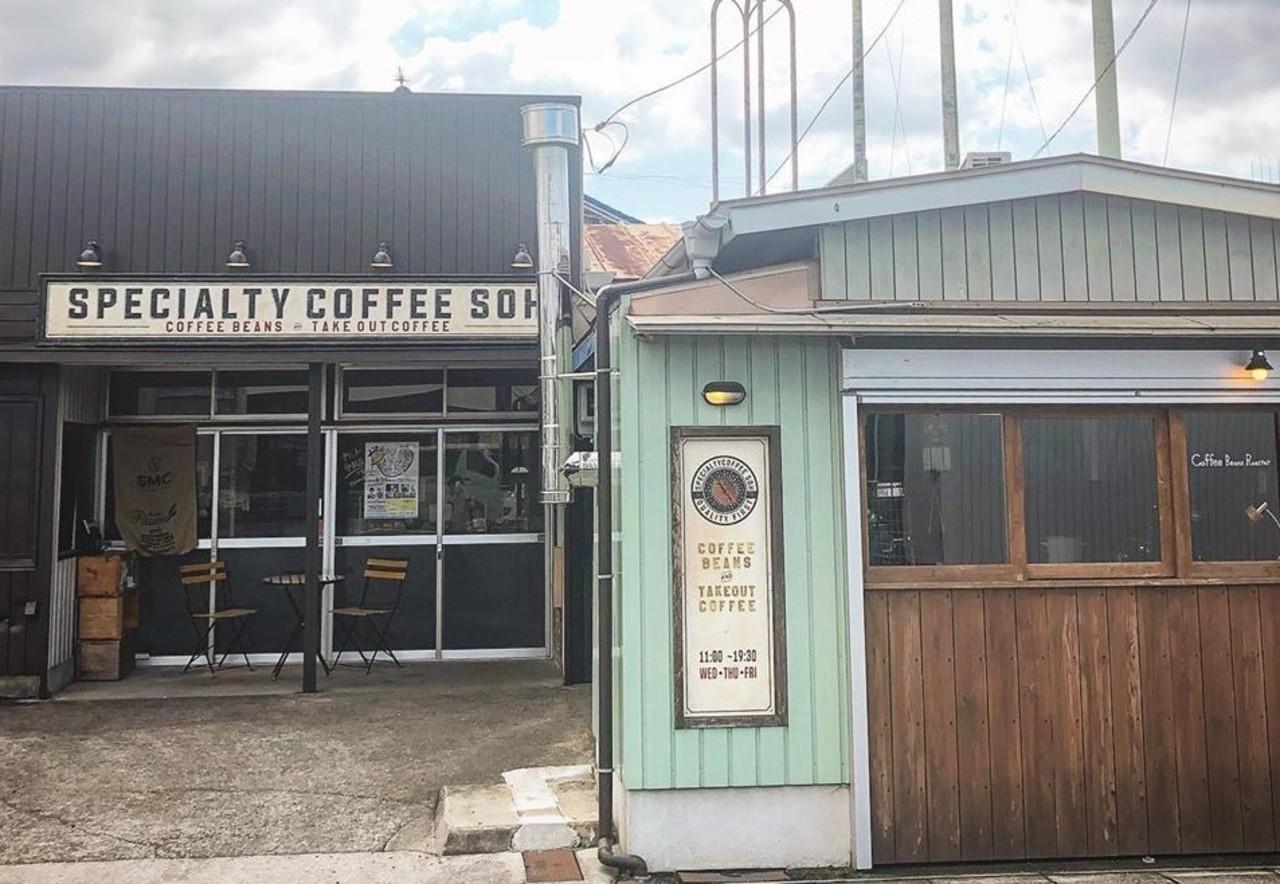 1杯の珈琲で最高な1日となるように...愛知県豊川市本野ケ原の「スペシャルティコーヒー蒼」