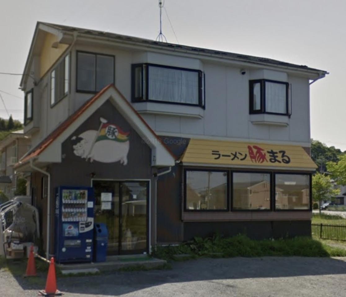 2月1日 移転オープン予定! 八戸市 『ラーメン豚まる』
