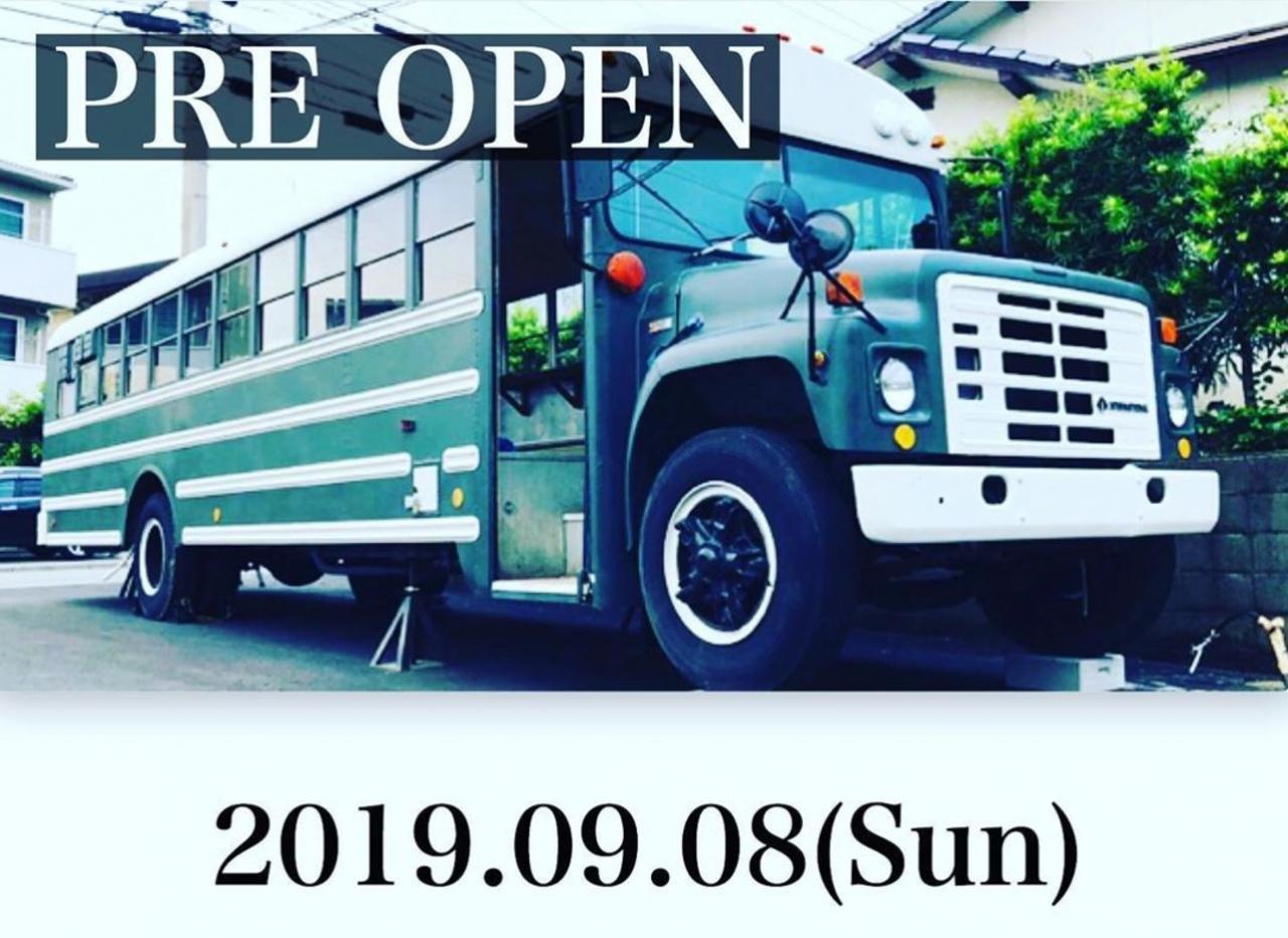 バスカフェ...熊本市東区御領4丁目に「ルアナバスカフェ」本日プレオープン