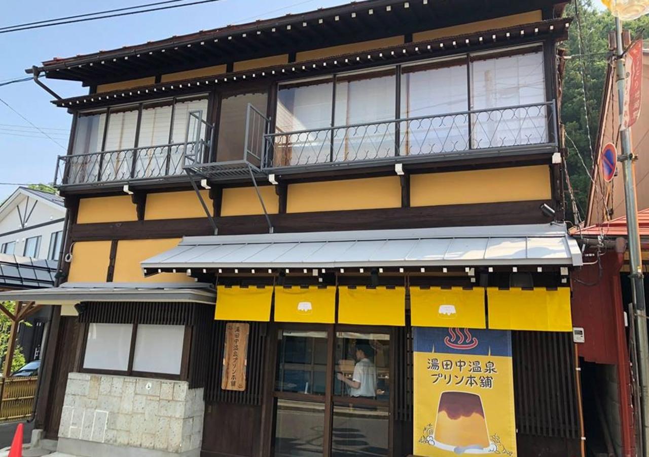 空き家を活用...湯田中温泉街に『湯田中温泉プリン本舗』オープン。