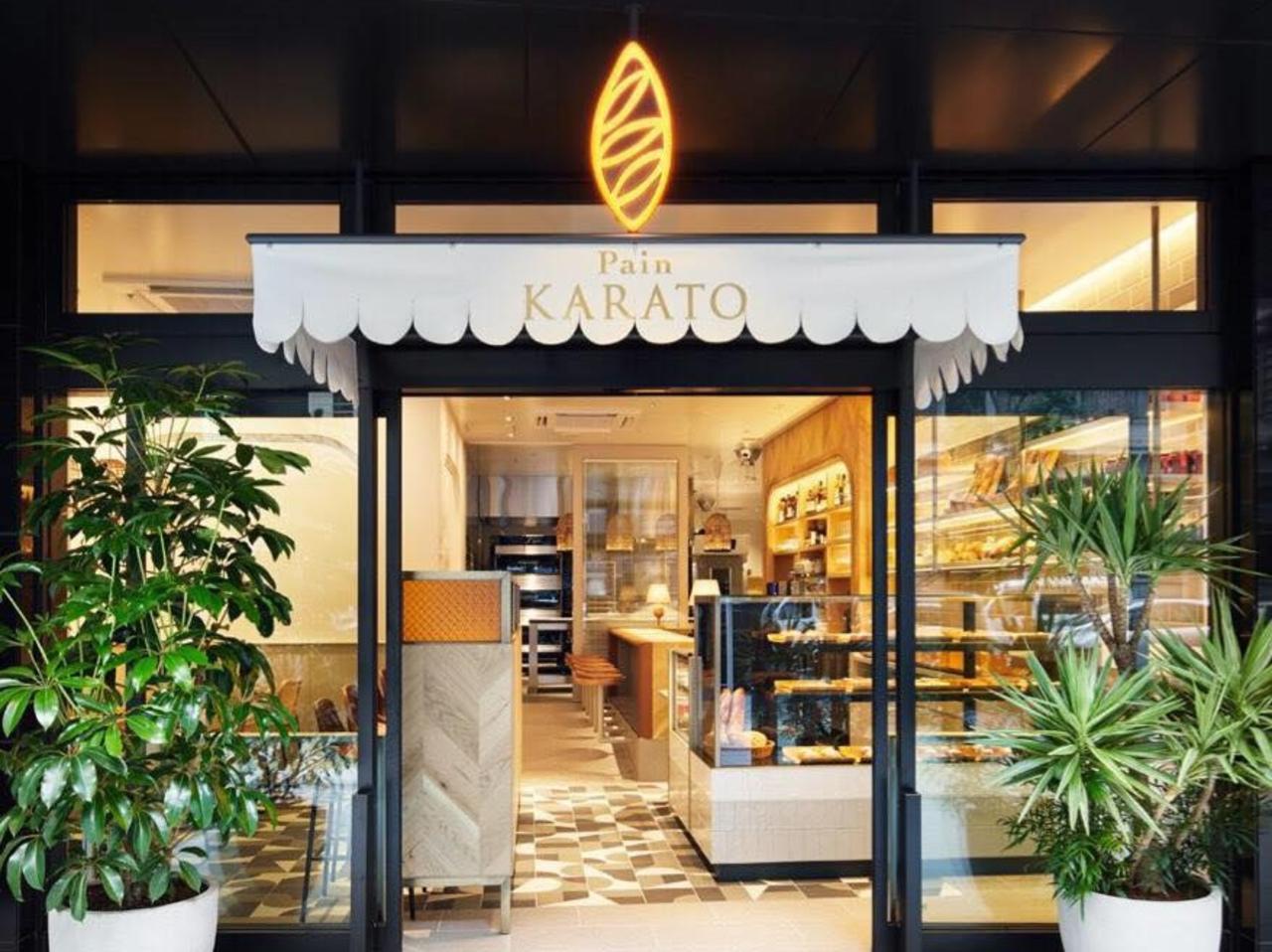 日常に小さな贅沢を...大阪市中央区北浜1丁目の「パンカラト ブーランジェリーカフェ」
