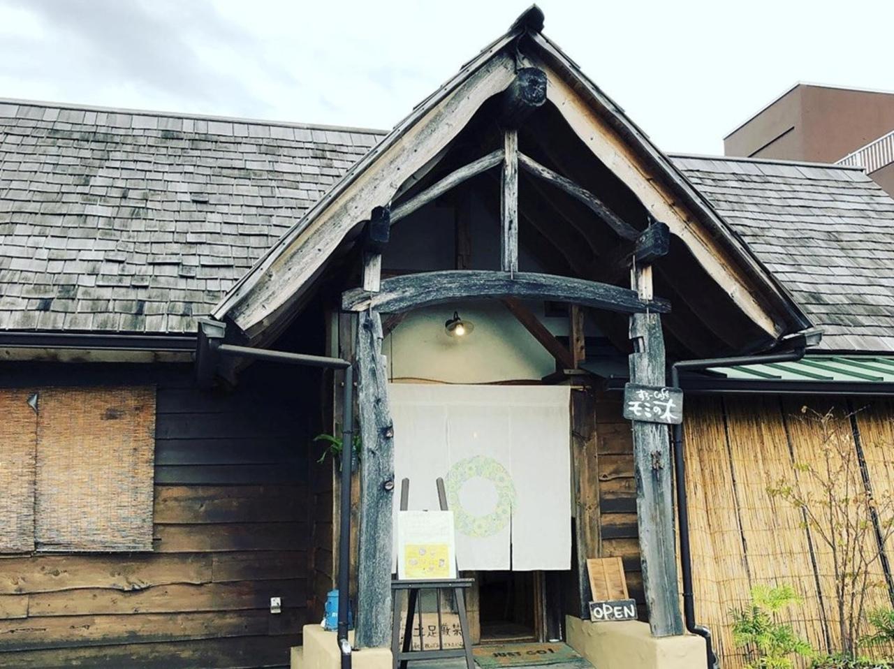 身体と心にやさしいビーガンカフェ。。静岡県藤枝市志太1丁目のすろーカフェ『モミの木』