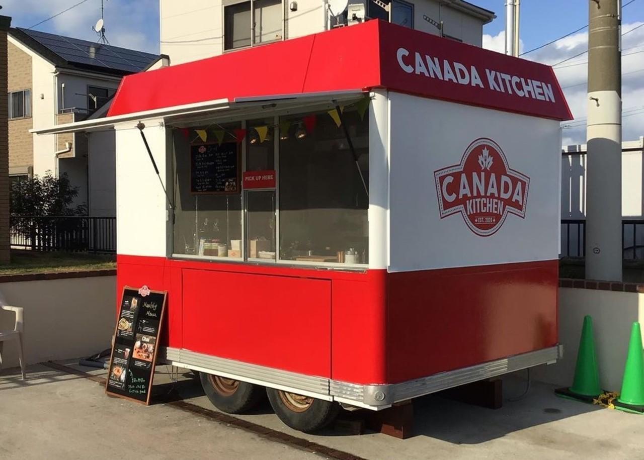 福岡県福津市津屋崎5丁目にキッチントレーラーの「カナダキッチン」が本日グランドオープンのようです。