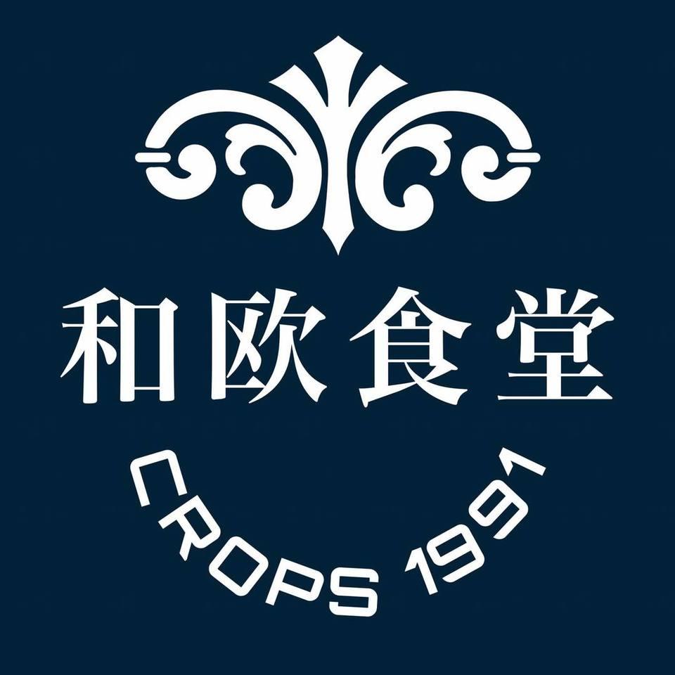 祝!1/8open『和欧食堂クロップス1991』豚カツと仔羊ハンバーグのお店(千葉県松戸市)