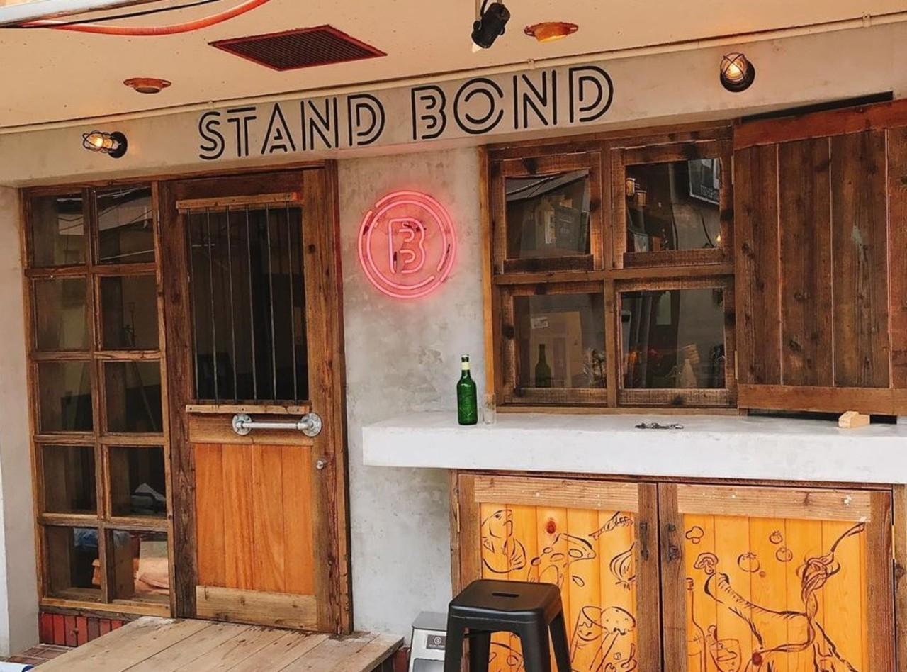 大阪府茨木市中津町に「スタンドボンド」が8/1オープンされるようです。