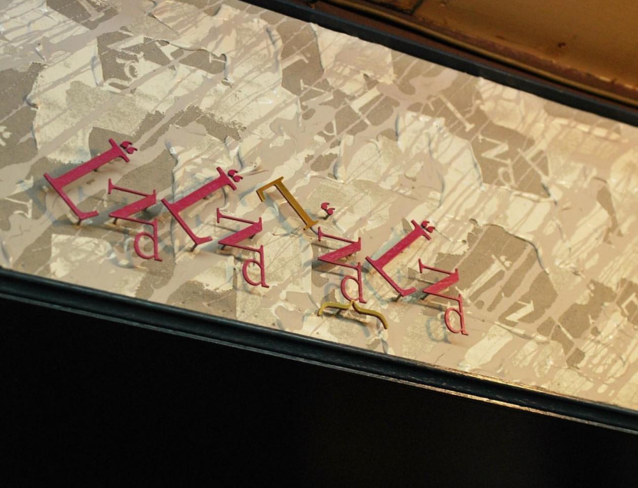 小さなベーグル&サンド専門店...鎌倉市小町の丸七商店街に『ぐるぐるべゑぐる』オープン