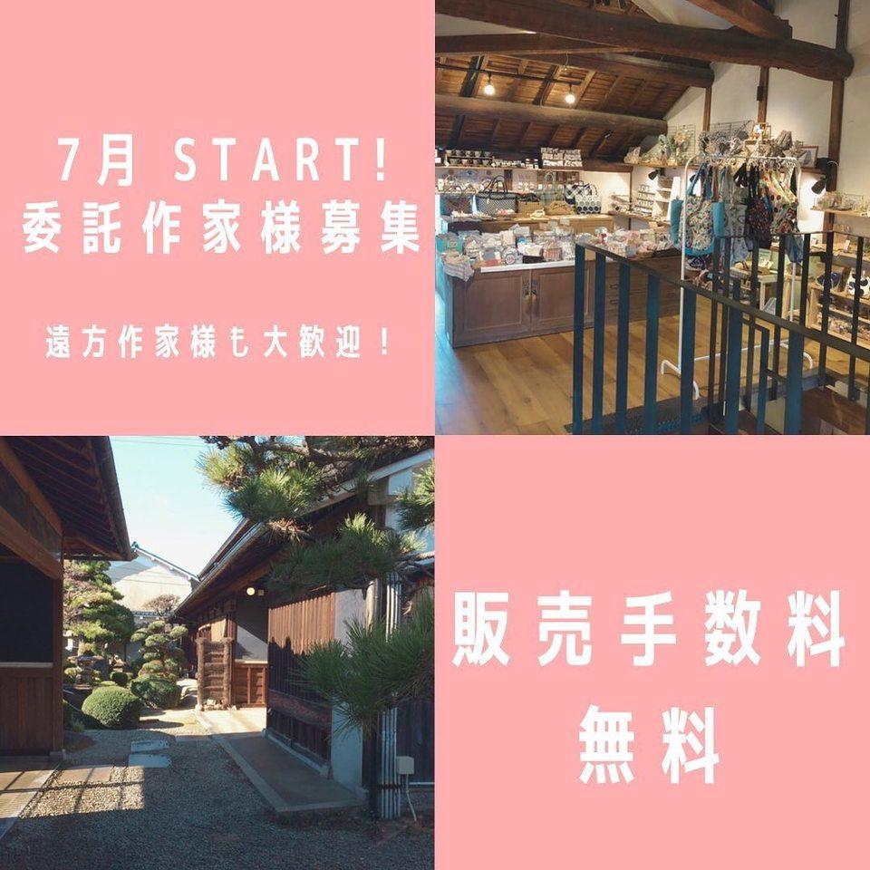 7月スタート委託販売作家様募集します😽ココチ雑貨-奈良県香芝市-