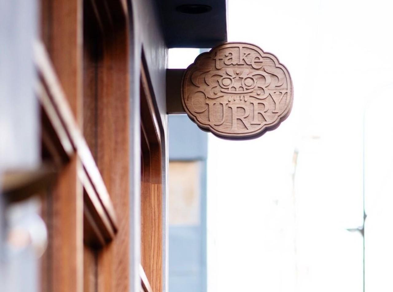 スパイス惣菜に夢中。。東京都渋谷区恵比寿2丁目に『テイクカリー』オープン
