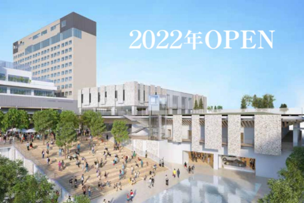 2022年11月末に宇都宮駅東口交流拠点施設がオープンするそうです。