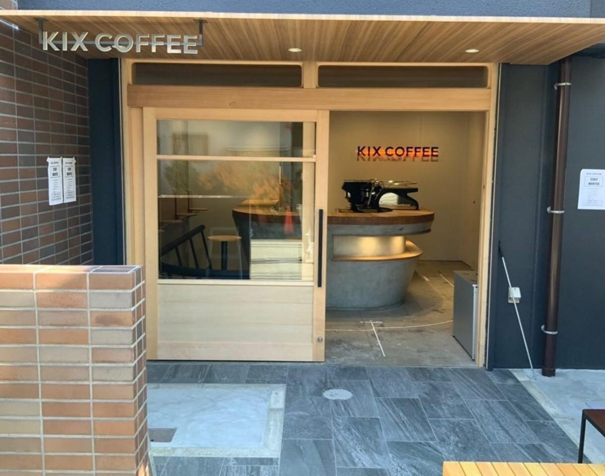 大阪市北区中崎町3丁目に「KIX COFFEE」12/18-20プレオープン