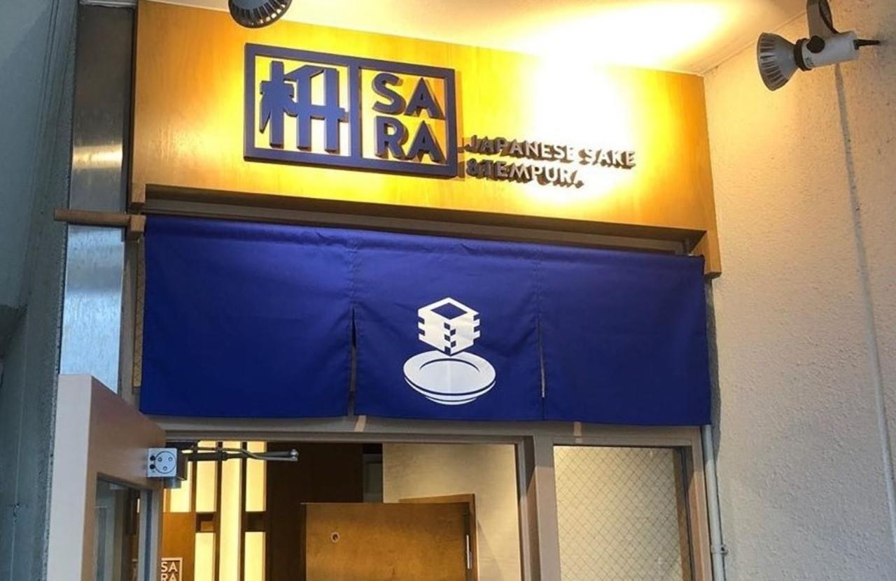 鶏sara姉妹店...名古屋市港区入船2丁目に「枡SARA(マスサラ)」本日オープン