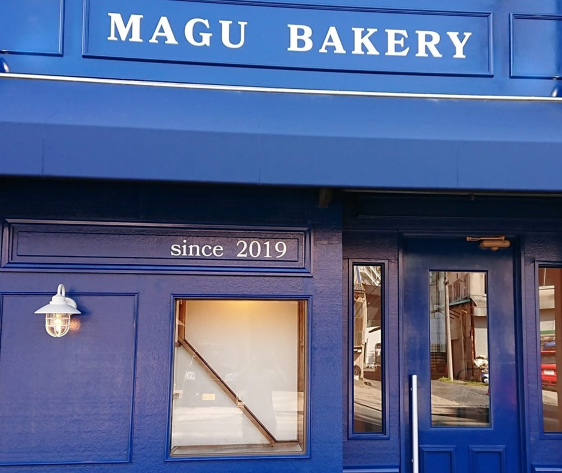 埼玉県朝霞市栄町4丁目に「マグベーカリー」が5/30にオープンされるようです。