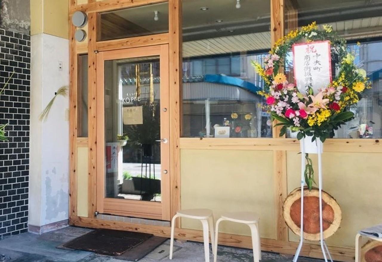 考えるとき おいしいときを、共に。。富山県氷見市中央町の『考えるパンkoppe』