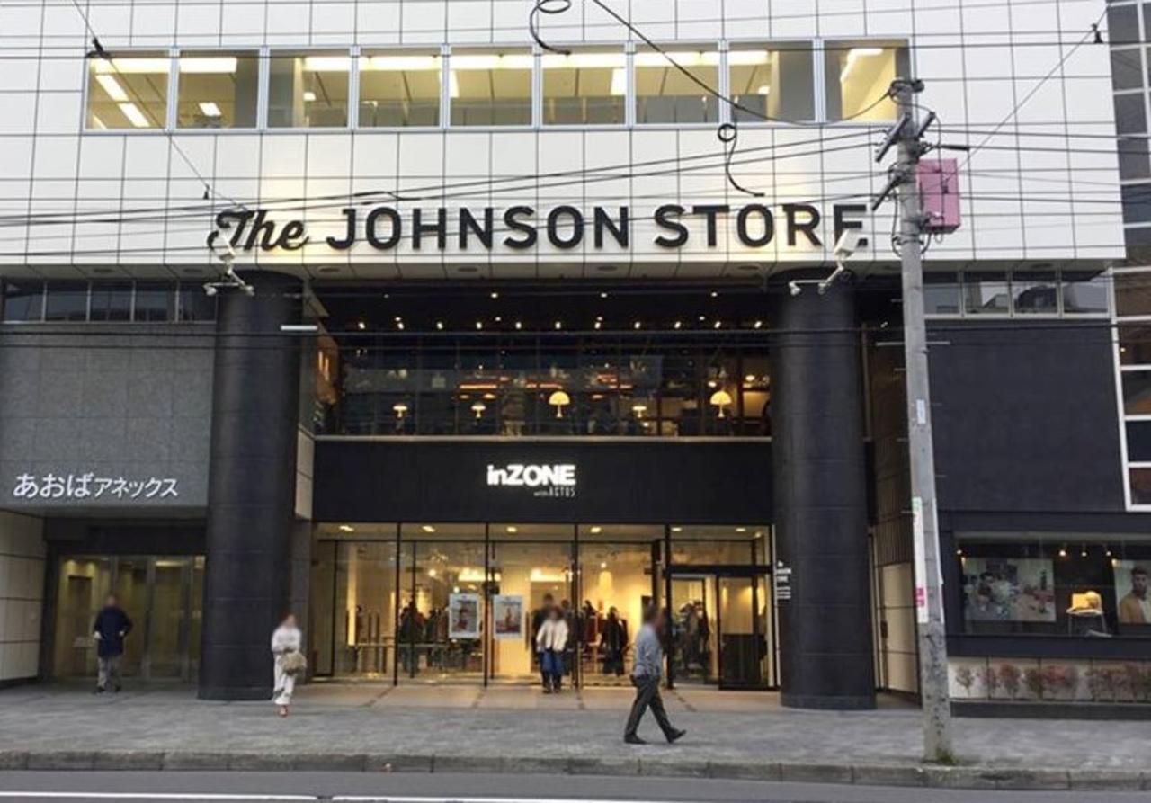 ジョンソンホームズの複合商業施設...札幌の南1条西6丁目に「ザ ジョンソン ストア」オープン