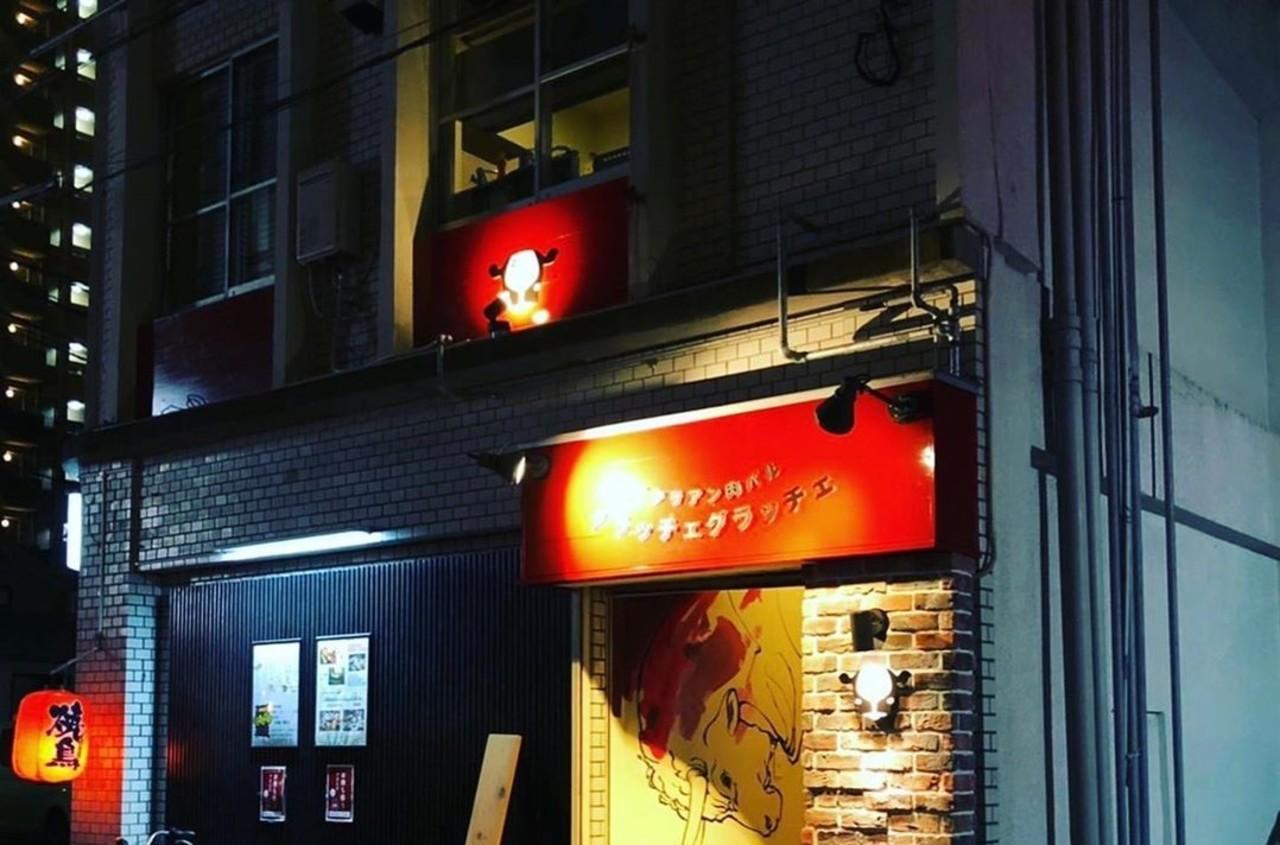 祝!8/4.GrandOpen『グラッチェグラッチェ』カジュアルな肉バル(愛媛県松山市)