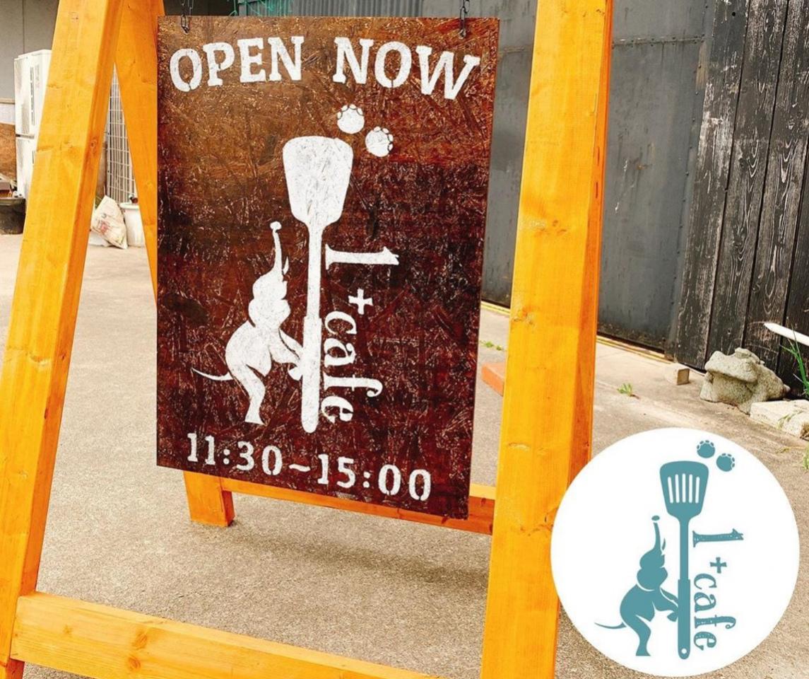 ブルックリン風ママカフェ...愛知県海部郡大治町三本木柳原に『イチカフェ』本日オープン