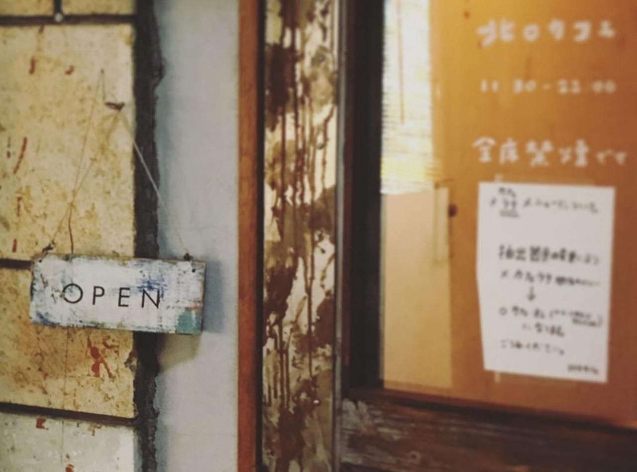 晴れのち雨のちいつでもここに。。東京都国分寺市本町2丁目の『北口カフェ』