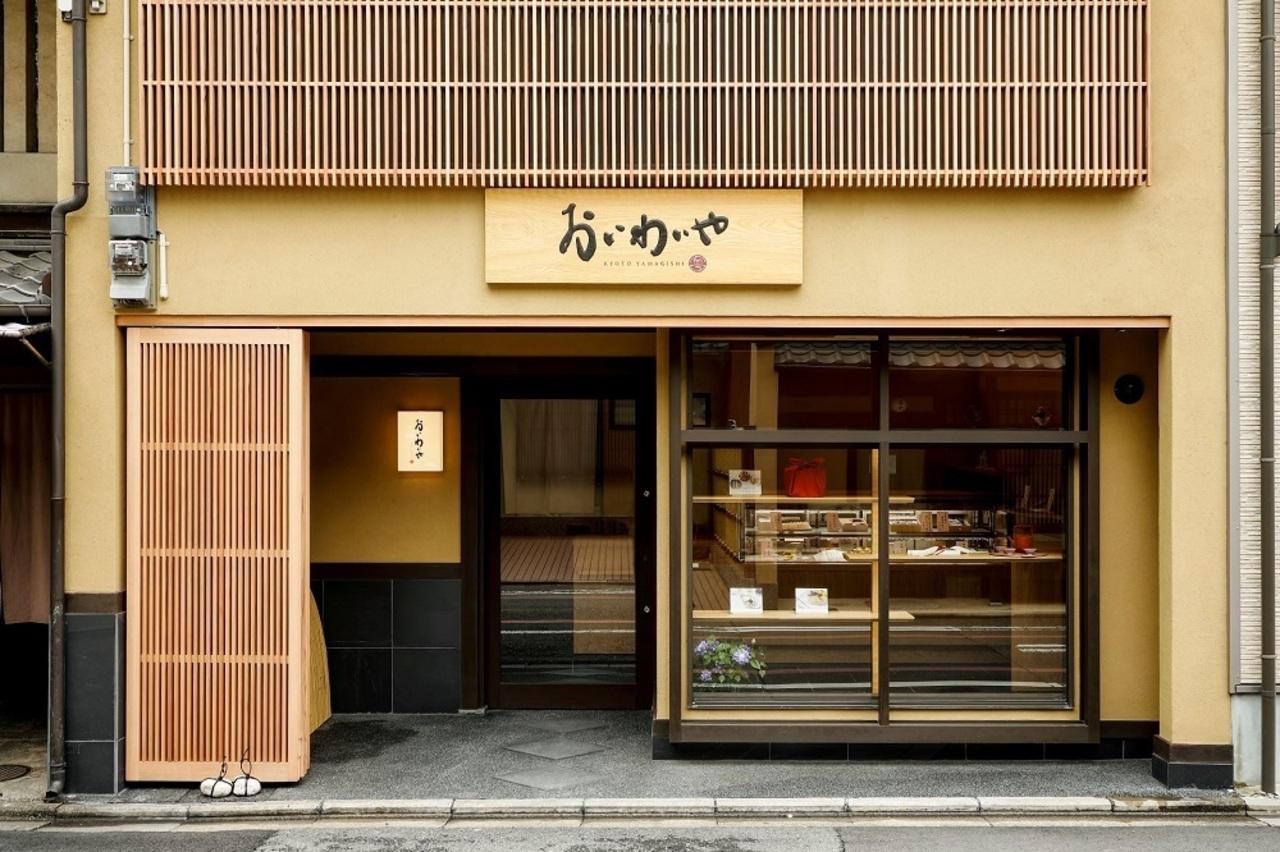 京都市中京区下白山町にギフト専門店「おいわいや」6月6日グランドオープン!