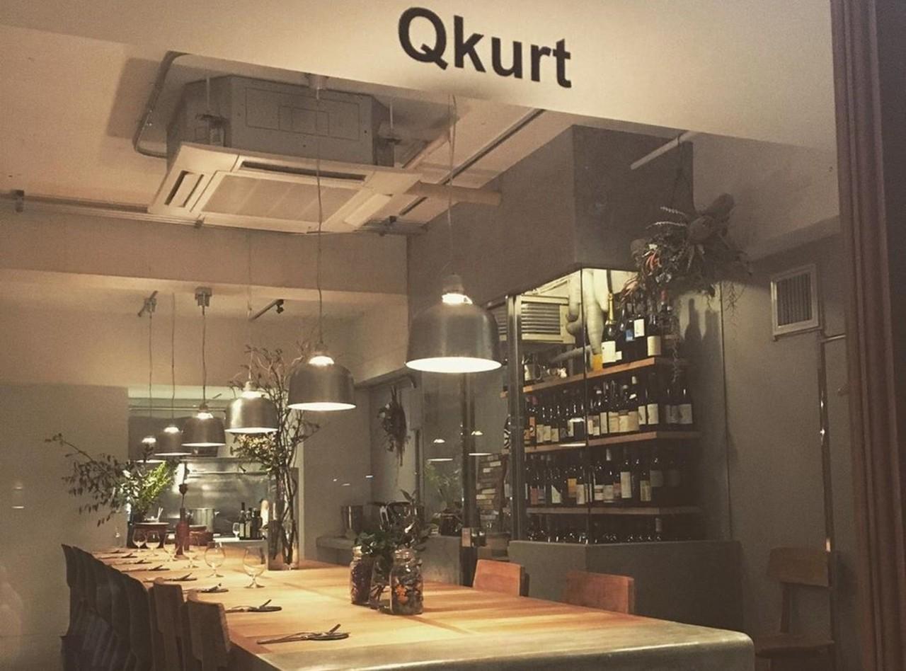 モダンフレンチ×イタリアン...東京都新宿区下宮比町の「Qkurt(カート)」
