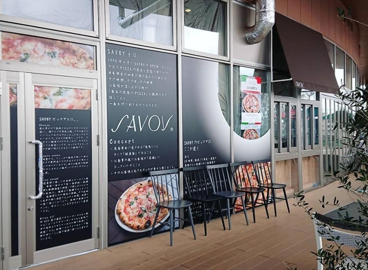 東京都東久留米市スパジアムジャポンに麻布十番の名店「SAVOY」が明日オープンのようです。