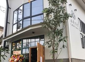 コーヒーロースター&カフェ...大阪府豊中市上野東3丁目に「アンドアエレ」11/19オープン