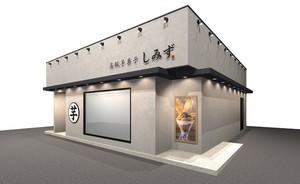 群馬県太田市石原町にさつまいもスイーツのお店「高級芋菓子しみず 太田店」6月18日オープン!