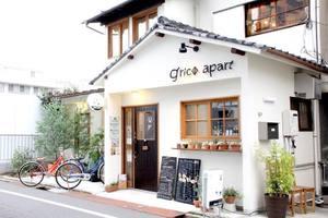 二階建て一軒家のカフェ+ショップ。。岡山県岡山市北区奉還町2丁目の『グリコアパート』
