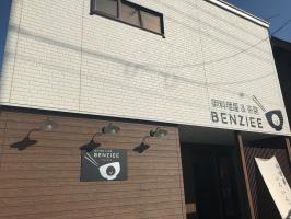 大切な人と、特別なひとときを...北海道江別市新栄台の御料理屋&茶房「ベンジー」