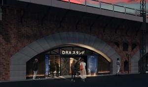 東京都千代田区の日比谷グルメメゾン内に「DRAスタンド&ウラドラ」7月8日オープン!