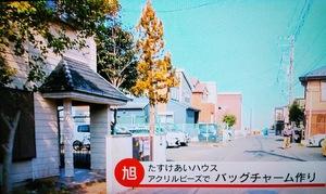 先日の「ワークショップ」が「じもっと!」(YCV:横浜ケーブルビジョン)にて放送されています!!