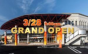 愛媛県新居浜市泉池町に農産物直売所「銅夢キッチン」が本日グランドオープンされたようです。