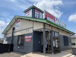 埼玉県所沢市中富南2丁目に「埼玉タンメン 山田太郎 所沢本店」が明日オープンのようです。