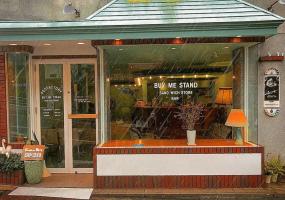 アメリカスタイルのサンドイッチ店...神奈川県横浜市中区元町の「バイミースタンド元町」