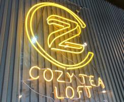 大阪府寝屋川市香里南之町に日本初出店「COZY TEA LOFT」が昨日よりプレオープンのようです。