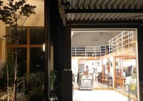 衣・食・住を心豊かに愉しむ空間。。香川県三豊市豊中町本山甲の『暮らしの森』