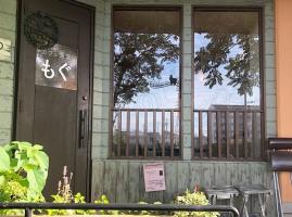 愛知県安城市美園町1丁目に「カフェ食堂モグ」が明日オープンされるようです。