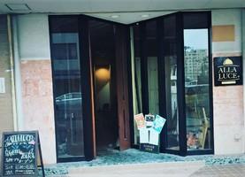 祝!5/21移転open『アラルーチェ』グリル&バー(和歌山県和歌山市)