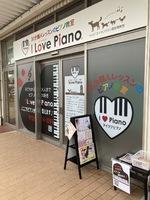 イオンタウン富雄南に新コンセプトのピアノ教室がオープンしました!