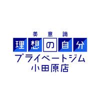14206プライベートジム 理想の自分 小田原店