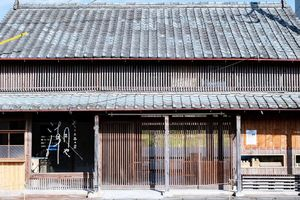 古民家を改装。。。鹿児島県南九州市頴娃町別府に『だしとお茶の店 潮や、』4/17.18プレオープン